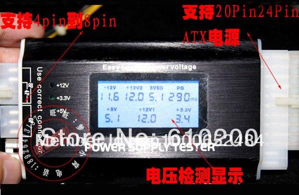 NEW Aluminum alloy Shell IV ATX/BTX/ITX/TFX LCD Multifunction Digital PC Computer PC LCD Power Supply Teste SATA HDD Testers
