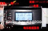 NUOVA lega di Alluminio Shell IV ATX/BTX/ITX/TFX LCD Multifunzione Digitale PC Computer PC Power LCD Teste di alimentazione SATA HDD Tester