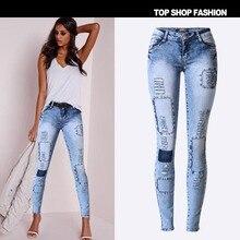 Jeans Woman 2017 New Hot Fashion Womens Jeans Stretch Slim Pencil Pants Hole Patchwork Denim Pants Plus Size Skinny Jeans Female