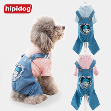 Hipidog Small Dogs Autumn Jeans Jumpsuit Denim Strap Clothes Cute Bling Heart Design Pattern White Pink Blue Shirt Overall