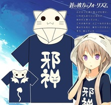 Ao no Kanata no Four Rhythm Arisaka Mashiro devil hoodies