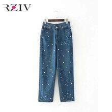 RZIV 2017 женские джинсы случайные сплошной цвет ковбой бисером декоративные прямые джинсы