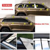Tommia полное окно средний столб литья подоконник отделка Хромированная отделка для автомобиля полоски Нержавеющаясталь для Skoda kodiaq