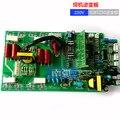 Инверторная плата IGBT ZX7250I  Верхняя плата  однофазная сварочная машина 220 В  электромонтажная плата  запчасти для сварочных машин  двойное нап...
