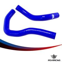 PQY Silicone Radiator Coolant Hose Silicone Hose Kit W Logo For HONDA INTEGRA TYPE R X