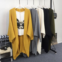 Autumn and Winter New Solid Color in the Long Paragraph Large Size Loose Thin Lantern Sleeves Thick Sweater Coat Bat Shirt