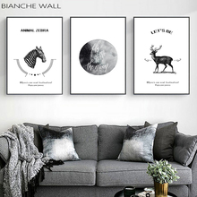 Zebra Deer Moon Wall Decoration Poster Nordic Minimalist Fashion Design Canvas Art Painting Picture Home