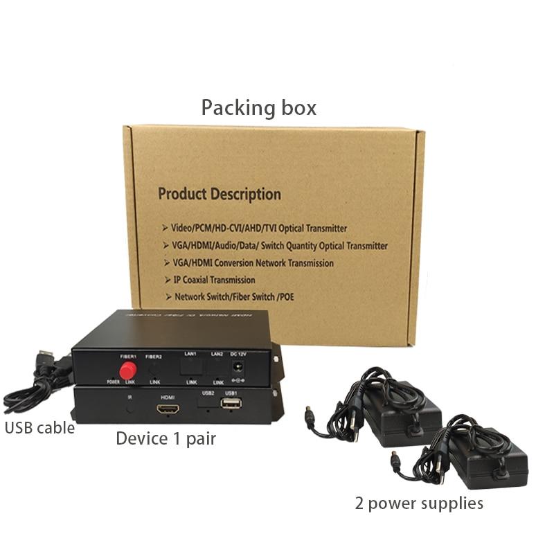 HDMI KVM convertisseur fibre optique HDMI USB souris et clavier KVM Extender fibre monomode 20KM - 6