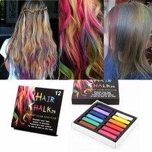 Hot Sale 12 Colors Non-toxic Temporary Salon Kit Pastel Chalk Short Hair Chalk Color Dye Pastels Salon Kit