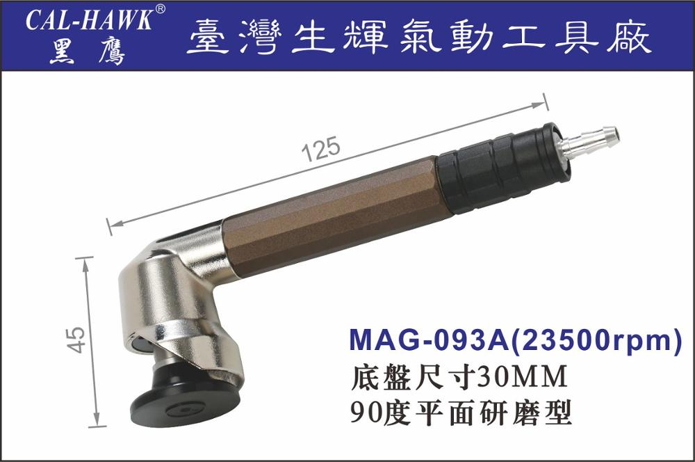 MAG-093A Labor Saving Die Grinder Made In Taiwan cal 630a micro air grinder torque increased 80% made in taiwan