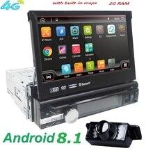 7 «Универсальный один 1 din Android 8,1 4 ядра dvd-плеер gps Navi авторадио для BMW 2 ГБ + 16 ГБ Wifi BT 4G Рулевое колесо RDS