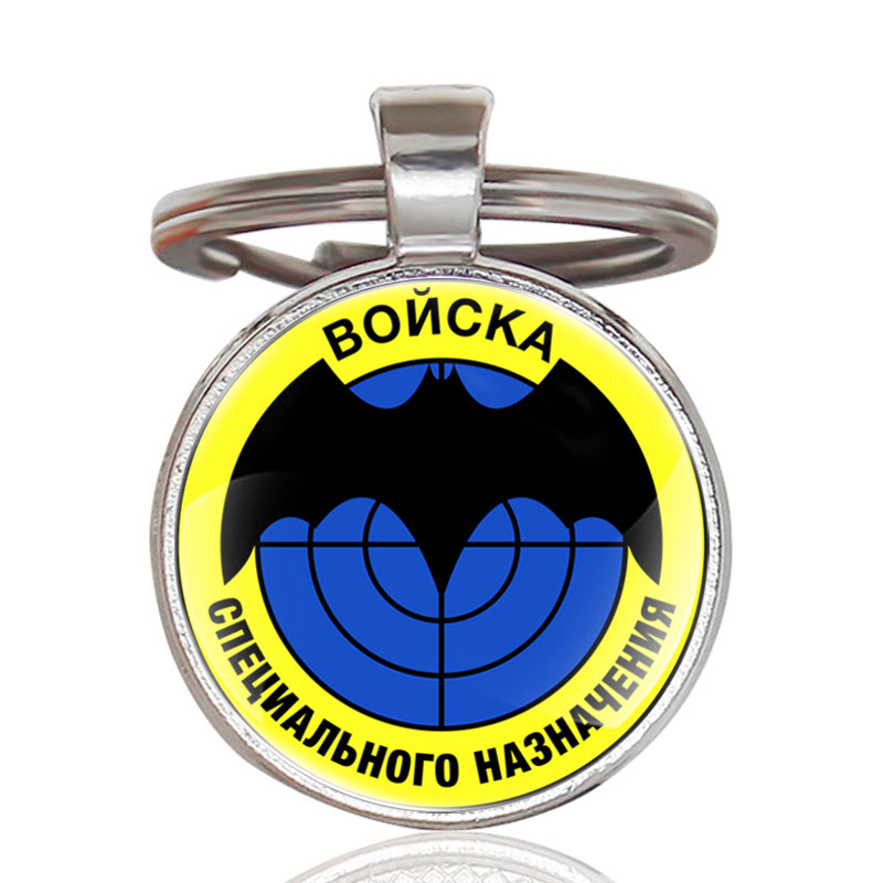 Fashion Russian Federation Special Forces Art Glass Cabochon Key Chains Classic Men Women Silver Key Rings Handmade Jewelry