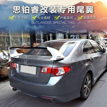 MONTFORD Auto Styling ABS Kunststoff Unpainted Primer Heckspoiler Spoiler Für Honda Spirior Spoiler 2009 2010 2011 2012 2013