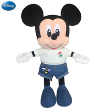 Peluche Disney Mickey Mouse 33cm│ Peluche Disney original extra suave