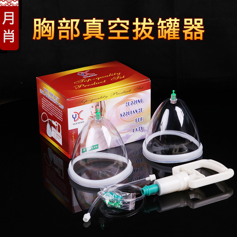 Breast Enlargement Pump For Ladies Vacuum Cupping Massager Body Enhanced Chest Wrinkle Cup 2 Cans