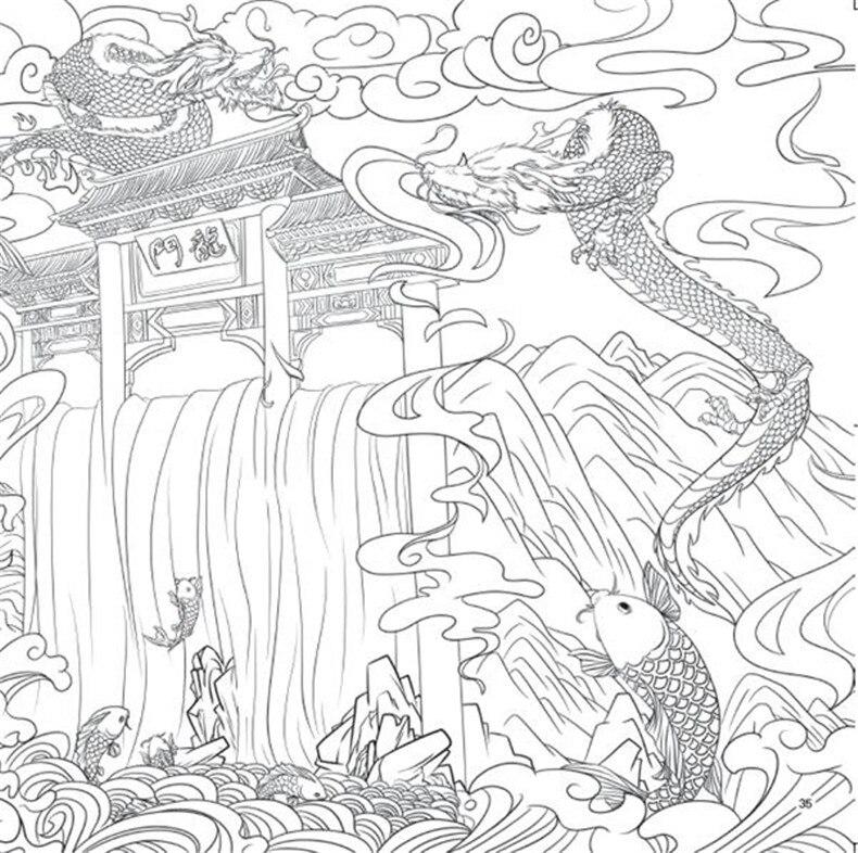 Enfants Et Enfants Chinois Graffiti Peint à La Main Dessin