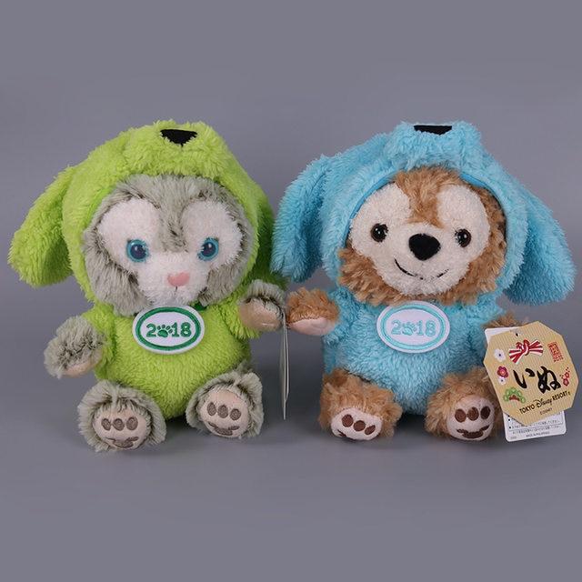 20cm Duffy Bear Friend Gelatoni Japanese Anime Plush Cute Cat Doll Toys Best Birthday Gifts For Girls Children