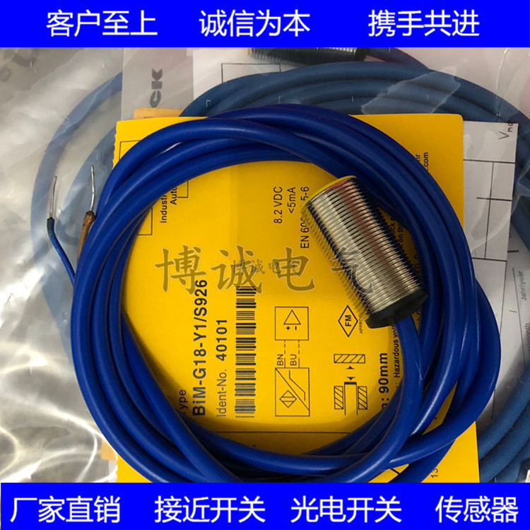 High Quality Cylindrical Explosion-proof Proximity Switch BIM-G18-Y1/S926 Warranty For One Year