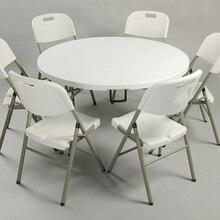 HDPE пластиковый складной круглый обеденный стол для гостиниц, ресторанов, дома и улицы 122Dx74H см