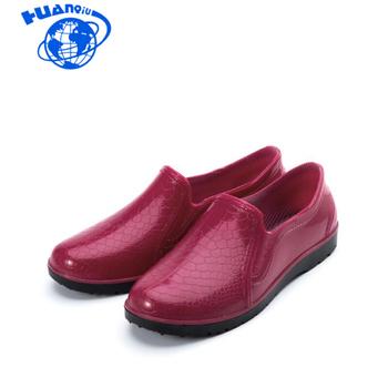 HUANQIU nowe wlewki krótkie kalosze damskie niskie aby pomóc antypoślizgowe wodoodporne modne kalosze dorosłe buty z pvc wyq252 tanie i dobre opinie Do kolan Wsuwane SZTYBLETY okrągły nosek Niska (1 cm-3 cm) Płaskie z 1819 Na wiosnę jesień RUBBER Stałe 0-3 cm Cotton Fabric