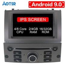 Android 9,0 8 ядерный автомобильный DVD CD плеер gps навигация для peugeot 407 2004-2010 мультимедийная система 2 din радио авто радио стерео