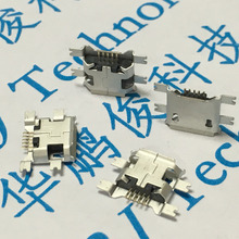 10Pcs/lot Micro USB Data Type B Female 5Pin Socket 4Legs SMT SMD Soldering Connector Jack Plug