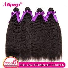 Kinky Straight Hair Peruvian Hair Bundles 100% Human Hair 1/3/4 Bundles Alipop 8-28 Inch Remy Hair Weave Bundles 9A Freeshipping