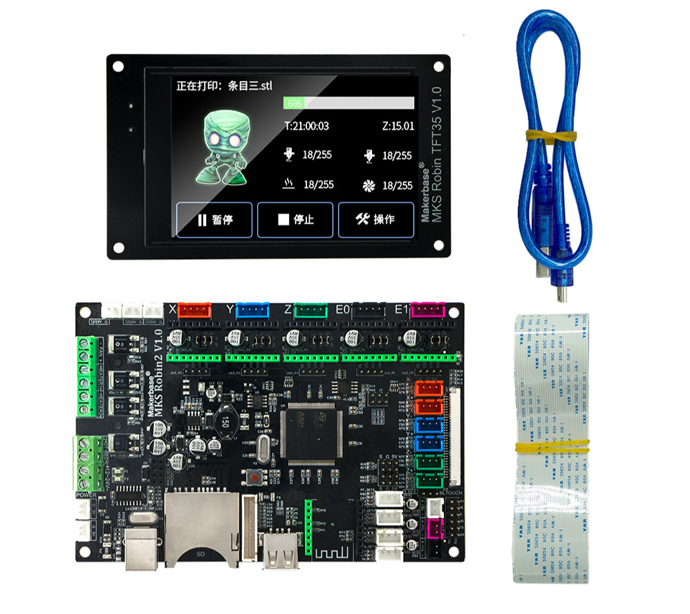 motherboard Robin2 STM32F407 32 bit ARM control board 3 5 inch touch screen 3D printer parts