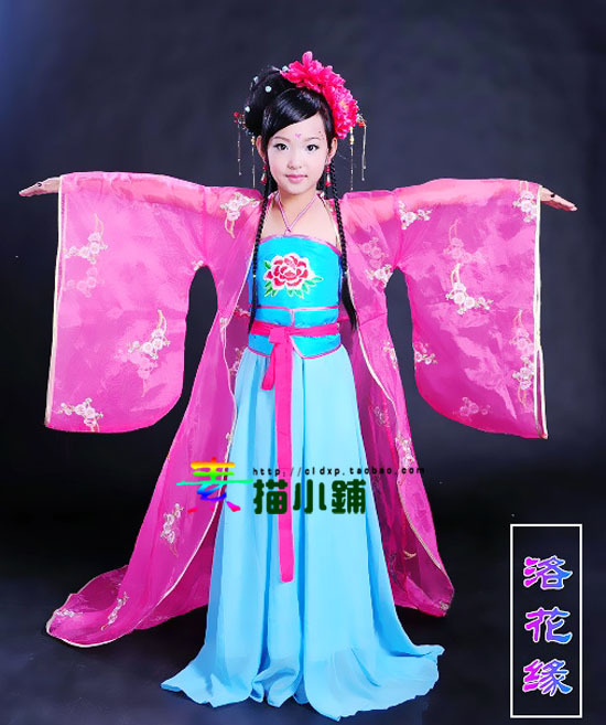 Luo Hua Yuan Little Girl Princess Costume Stage Instrument Playing Costume Hanfu Little Empress 2 Colors