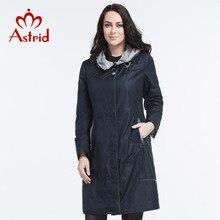 Астрид 2016 новый летний женщин высокое качество мода плащ для женщин с капюшоном пиджаки L-5XL AS-2615(China (Mainland))