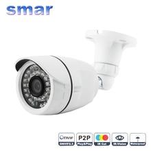 Smar IP Camera 720P/960P Outdoor Waterproof Security HD CCTV Camera 24 IR Leds 1.0MP/1.3MP Network Bullet Camera Onvif P2P Cloud