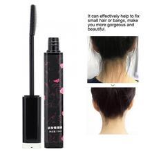 Флайвэй волосы челка отделочная палочка не жирные спорадические волосы фиксирующие гель для укладки крем 15 мл формирующий гель крем для волос восковая фиксация