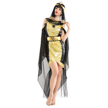 Adult Womens Outstanding Egypt Egyptian Queen Cleopatra Costume Halloween Carnival Mardi Gras Party Fancy Dress W-0272