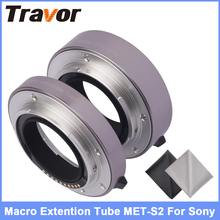 Travor Metal Auto Focus AF Macro Extension Tube For Sony EF-S Lens DSLR Camera with 2pcs Microfiber Lens Cloth