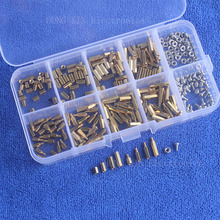 300Pcs/M2 PCB Threaded Female Brass Standoff Spacer Board Hex Screws Nut Assortment Box kit set