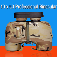 Powerful Binoculars Rangefinder Telescope 10×50 Long Range Military Binocular Professional Night Vision Binoculars HD 2016 New