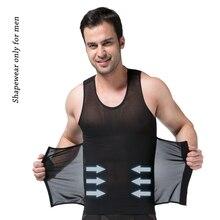 Profissionais Homens Sexy Cintura Cincher do Shaper Do Corpo Emagrecimento Colete Barriga Cinto Compressa Masculino Marca Controle de Peso Net Vest Shapewear
