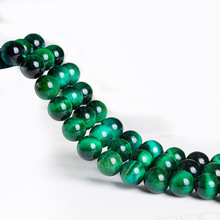 Natural Stone Beads A++ Green Tiger Eye Round For Jewelry Making 15 Pick Size 6mm 8mm 10mm 12mm 14mm