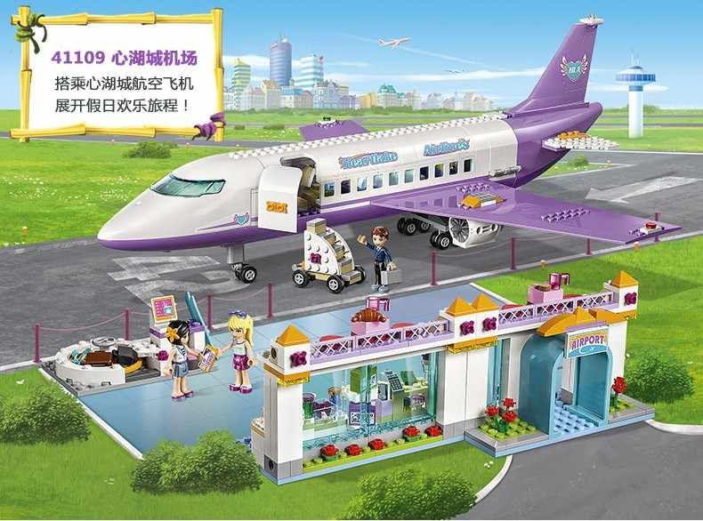 LELE 79175 701pcs Princess Friends Heartlake Airport big plane model Building Figures Block girl Toys Compatible LegoINGly 41109