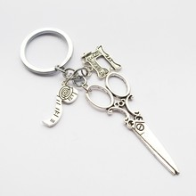 2019 1PC Fashion Jewelry Sewing Machine Keychain, Seamstress Key Chain, Quilters Keychain Silver Dres S Elegant Diy Handmade(China)