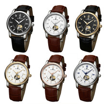 Sapphire Crystal Dial Window Water Resistant Men's Automatic Mechanical Watch With Leather Band
