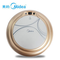 Midea R1 L061E Home Full Automatic Recharge Vacuum Cleaner Robot Intelligent Vacuum Cleaning Machine Wet Dry Sweeping Appliance