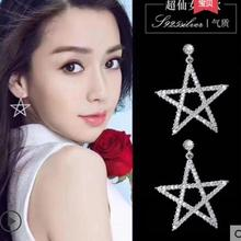 2019 Real Zinc Alloy Oorbellen New Fashion Five-pointed Star Studs Best Selling Simple Popular Earrings For Women Stars Jewelry