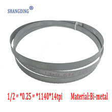 цена на 44-7/8 x 1/2 x 0.25 x 14tpi New durable bi metal cutting band saw blade 1140*13