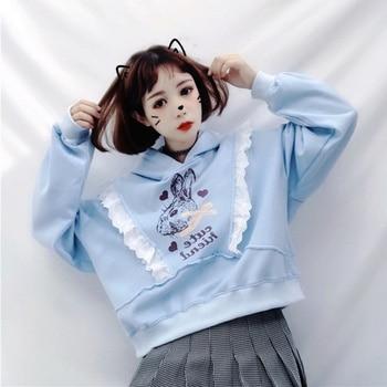 Japan Soft Sister Lovely Print Bunny Women Kawaii Hoodies Korean Girl Lolita Cute Anime Rabbit Lace Sweatshirts Casual Pullover cocktail dress