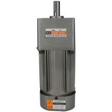 220V 140W Gear Reducer Speed Control Motor 5IK140RGU-CF