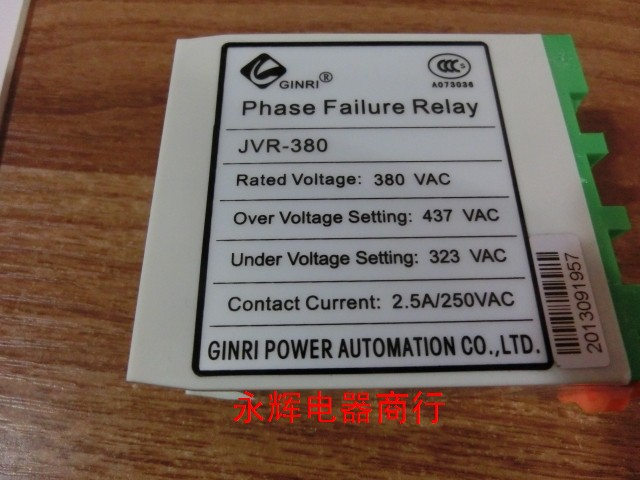 JVR Multifunction Protection phase sequence voltage three-phase AC protection relay JVR-380 three phase voltage monitoring device gkr 02 three phase sequence protection relay