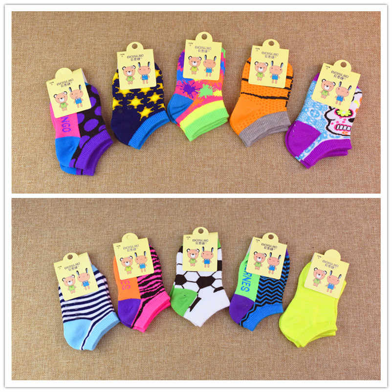 Boys and girls socks, 1-10 years old children, pure cotton students, breathable cartoon, shallow baby socks, independent packing