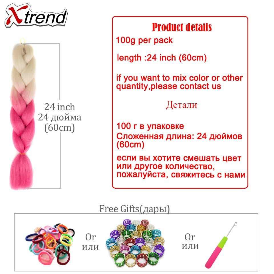 Xtrend длинные, радужной расцветки косички для волос 24 дюйма 100 г синтетические жгуты для вплетания волос для наращивания волокна для женщин один тон два тона три тона