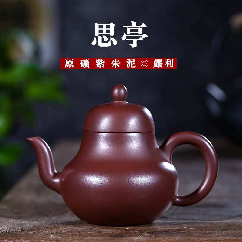 Ore Pottery Teapot Siting Purple And Vermilion Clay Travel Tea Set Yan Li Pure Manual Gift
